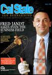 Fall 1995 - 1996